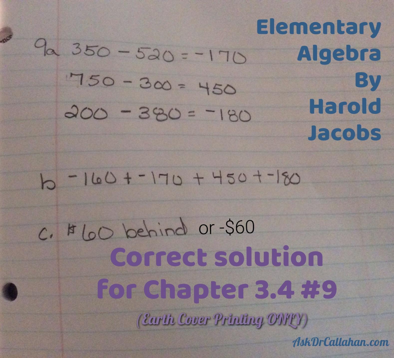 Known Algebra Errors Archives - AskDrCallahan